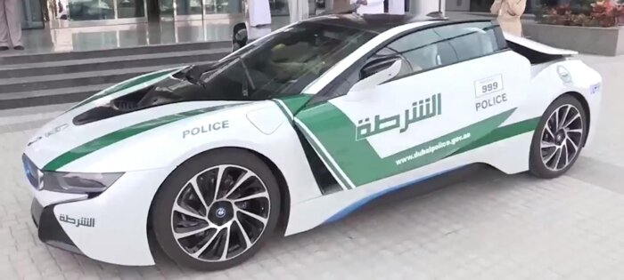 POLICE OF DUBAI