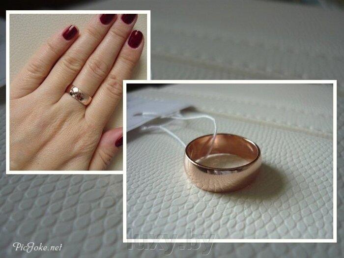 Кольцо обручальное позолоченое