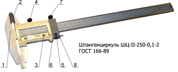 штангенциркуль шц 250