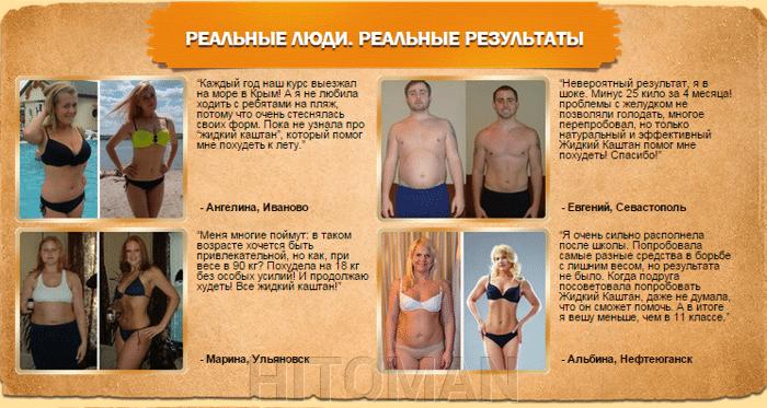 Как похудеть с 58 до 53