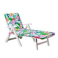 Шезлонги, лежаки садовые и пляжные