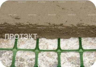 бетон 235