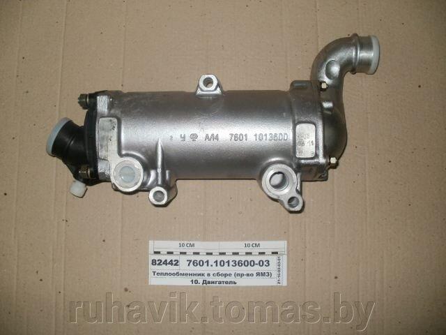 Продажа теплообменник ямз 236 в москве масляный теплообменник двигателя