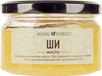 "Масло ши (карите) ""Royal Forest"" 150 г"