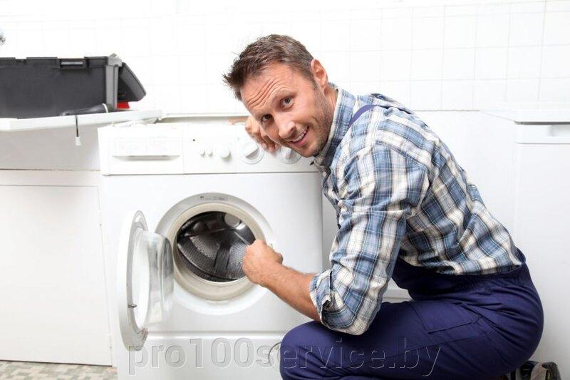 Срочно ремонт стиральных машин в куркино в новогоднии дни сервисный центр стиральных машин electrolux Улица Сталеваров