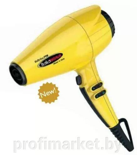 Фен BaBylissPro Italia Brava ionic глушитель 2400W BABFB1E купить в ... 3e0cac7e97bc8