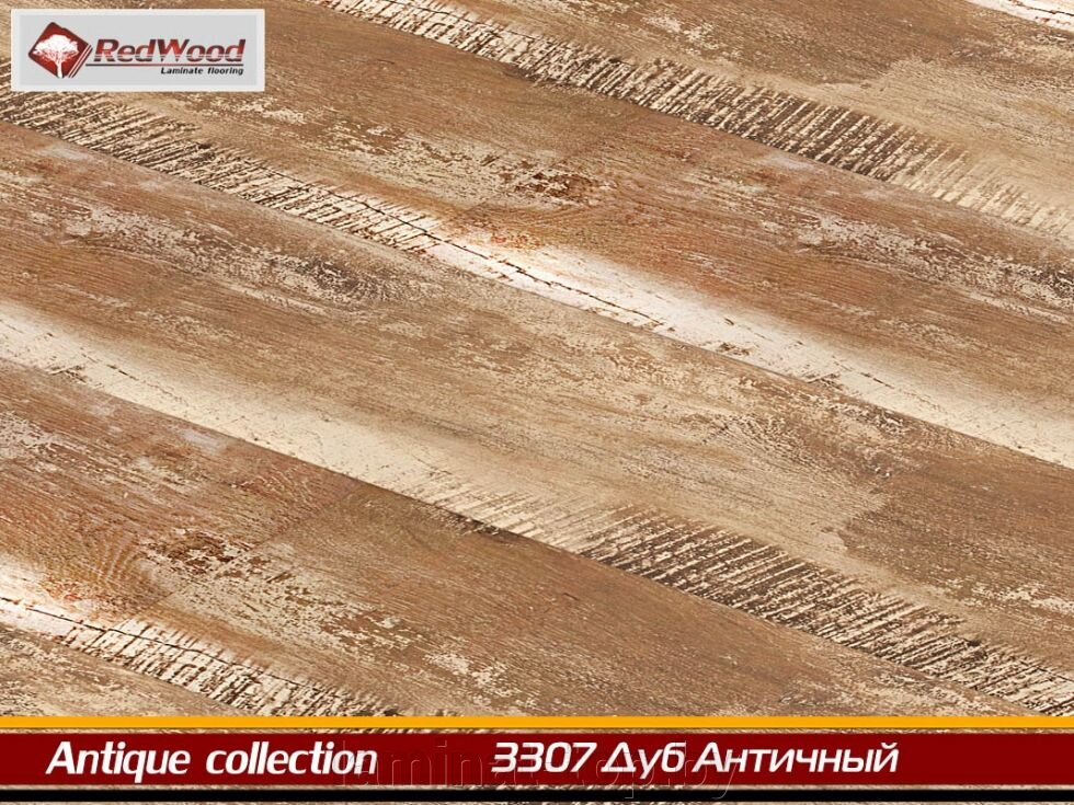 Ламинат RedWood Antique Сollection 3307 ##от компании## ИП Мисник М. В. - ##фото## 1