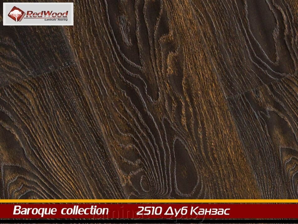 Ламинат RedWood Baroque Collection 2510 ##от компании## ИП Мисник М. В. - ##фото## 1