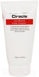 Пенка для умывания Ciracle Anti-acne Anti-blemish Foam Cleanser