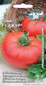 томат ажур f1 отзывы фото