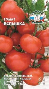 томат вспышка фото отзывы