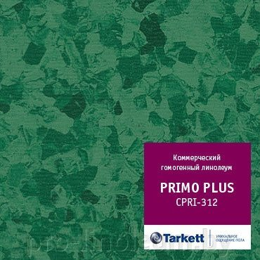 Гомогенный линолеум Tarkett Primo Plus CPRPI-312 ##от компании## Pro-linoleum - ##фото## 1